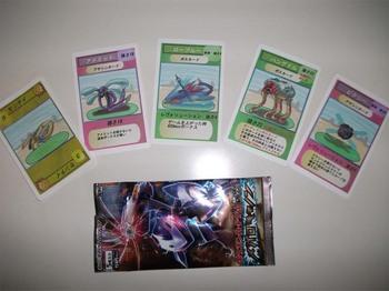 カード開封5.jpg