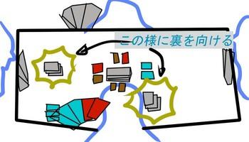 モンジャンバトルカード.jpg